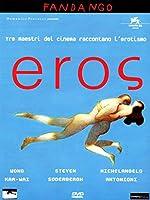 Eros [Italian Edition]