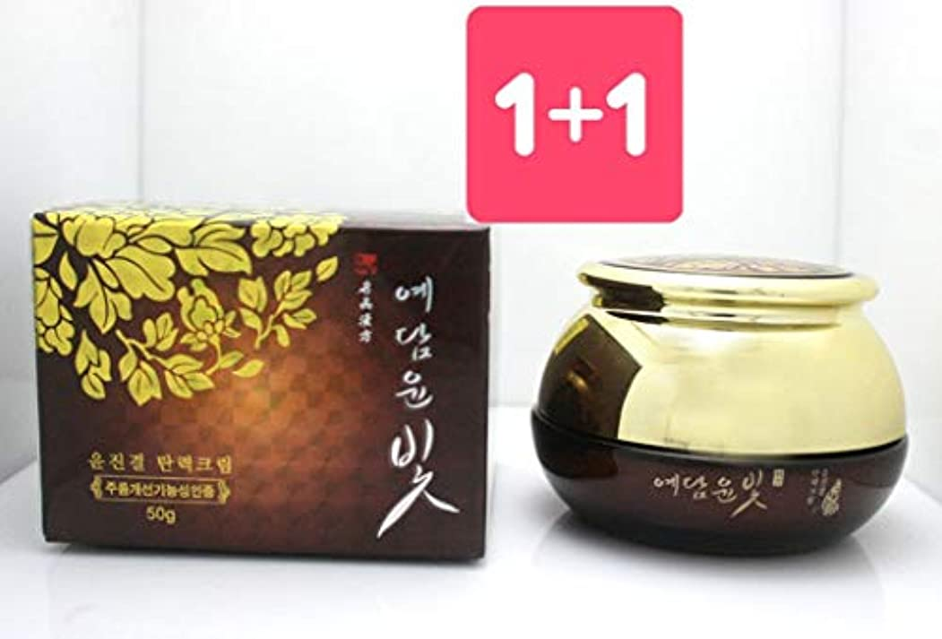 気楽なトピック息を切らして1+1 Big Sale イェダムユンビト[韓国コスメYedamYunBit] Yun Jin Gyeol Firming Cream 50g / Anti-Wrinkle/Korea Cosmetic
