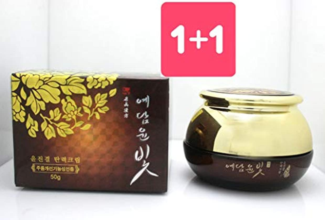 毒クランプずっと1+1 Big Sale イェダムユンビト[韓国コスメYedamYunBit] Yun Jin Gyeol Firming Cream 50g / Anti-Wrinkle/Korea Cosmetic