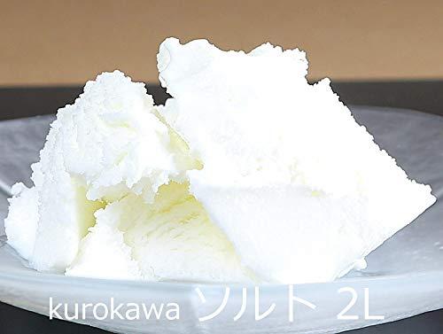 牛乳屋さんのアイスクリーム「ソルト 2L」 kurokawa 業務用アイスクリーム ■黒川乳業