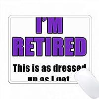 私が紫色になると、これは退職したようです。 PC Mouse Pad パソコン マウスパッド