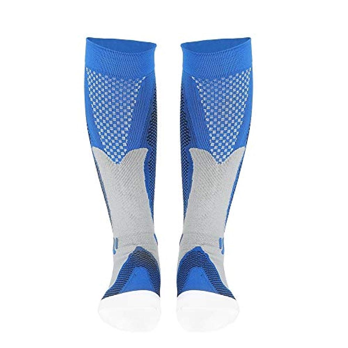 多様なホース大型トラック男女通用の圧縮筋靴下 むくみケア用靴下 ランニング バスケ スリム 美脚 靴下 (L/XL-ブルー)