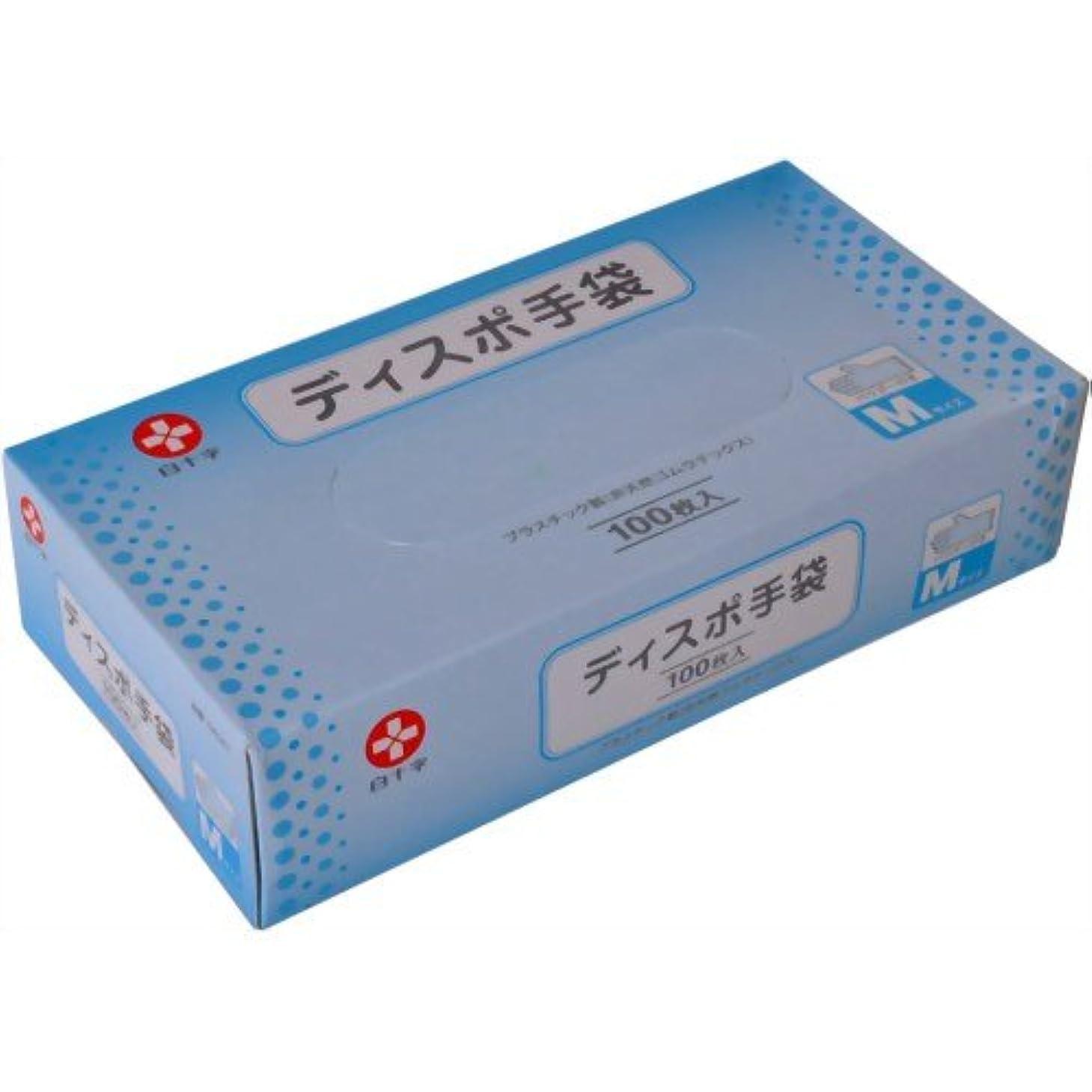 拡声器研究所高さ白十字 ディスポ手袋 M 100枚入