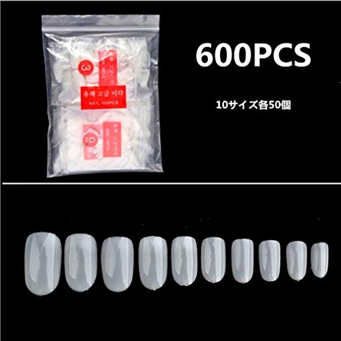 視力自動返済ATOETI ネイルチップ つけ爪 ネイル用品 10サイズ ショート デコレーション 無地 付け爪 練習用 爪にピッタリ 卵形 短い 600枚入れ 透明