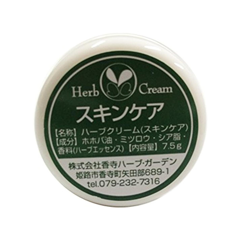 モールス信号豆腐物思いにふける香寺ハーブ?ガーデン ハーブクリーム スキンケア 7.5g