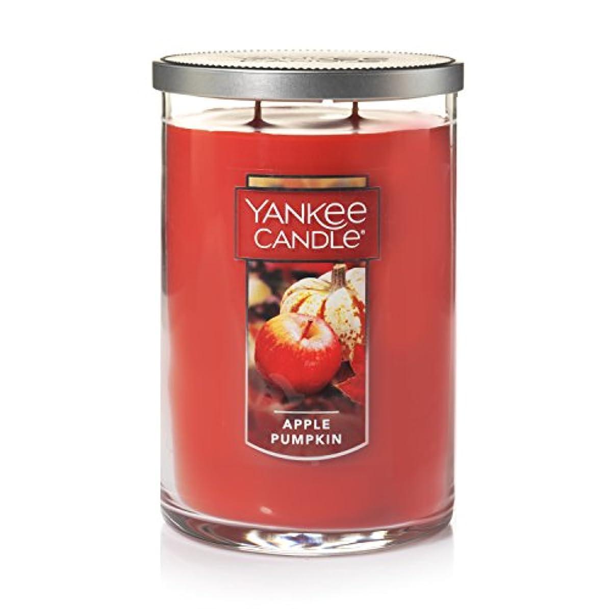 不潔名前で対応するYankee Candle Lサイズジャーキャンドル Large 2-Wick Tumbler Candle レッド 1244656Z