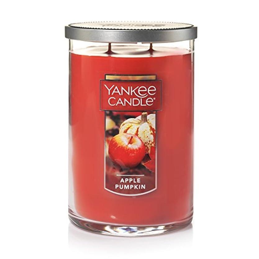 追う打たれたトラック温室Yankee Candle Lサイズジャーキャンドル Large 2-Wick Tumbler Candle レッド 1244656Z