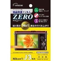 エツミ 液晶保護フィルムZERO Nikon1 J3専用 E-7303 【まとめ 4セット】