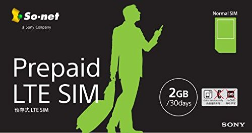 So-net Prepaid LTE SIM プラン2G 標準SIM