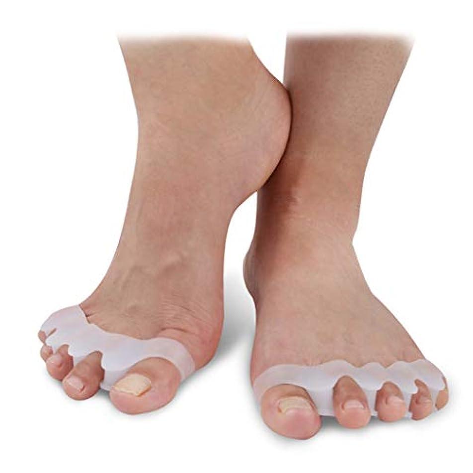 外反変形、伸縮性のある、柔らかい、Halluxの外反足指スプリッタ、つま先ホルダーに適しています大きな足の骨の補正重複足のガード