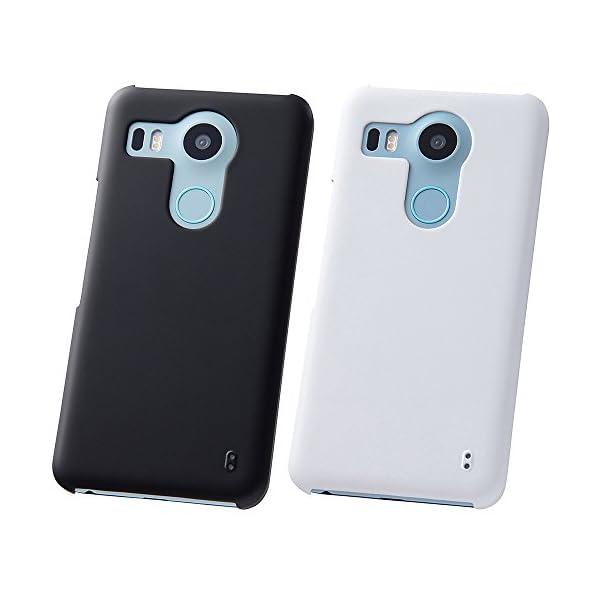 レイ・アウト Google Nexus 5X ...の紹介画像4