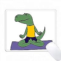 ヨガをやっている面白いグリーントレックス恐竜 PC Mouse Pad パソコン マウスパッド