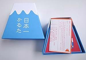 中川政七商店 日本一カルタ 1804-0037-000