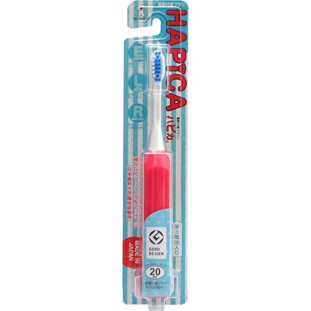 メール輸血氏DB-3P(BP) ハピカ ブリスターパック ピンク