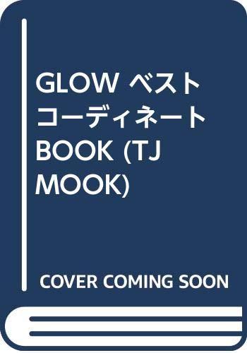 GLOW ベストコーディネートBOOK (TJMOOK)