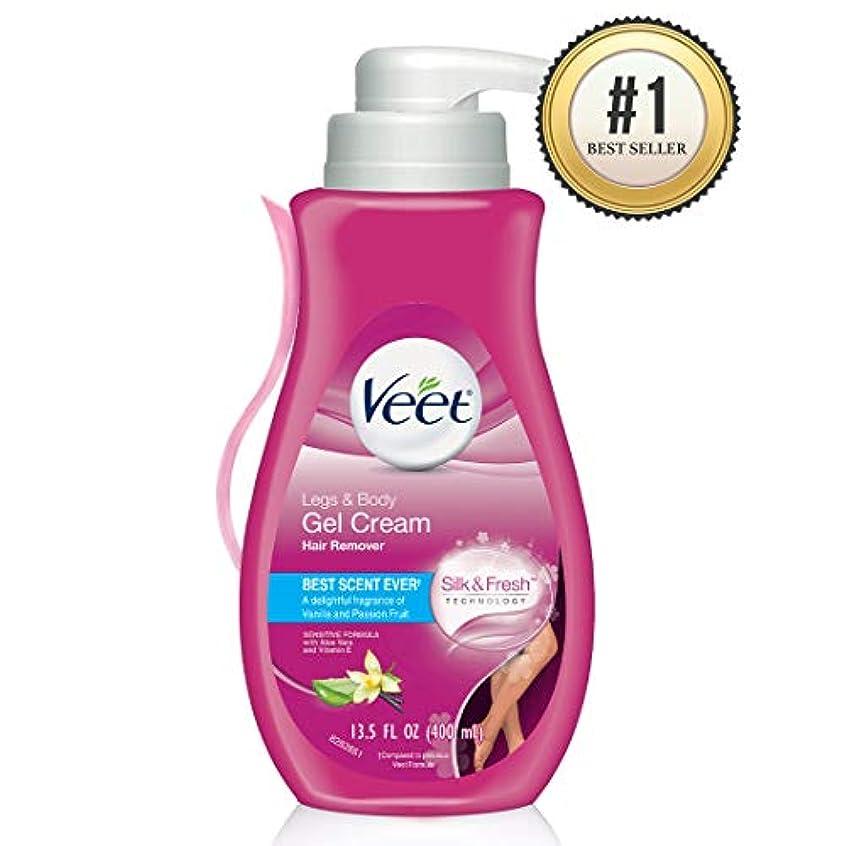 誓い暴力的な疑いVEET. Hair Removal Gel Cream Pump: Sensitive Formula (並行輸入品)