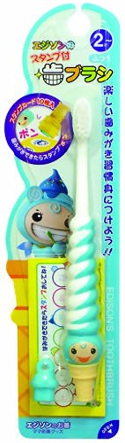 豚豊富な幽霊エジソンのスタンプ付歯ブラシ ミント KJ1251