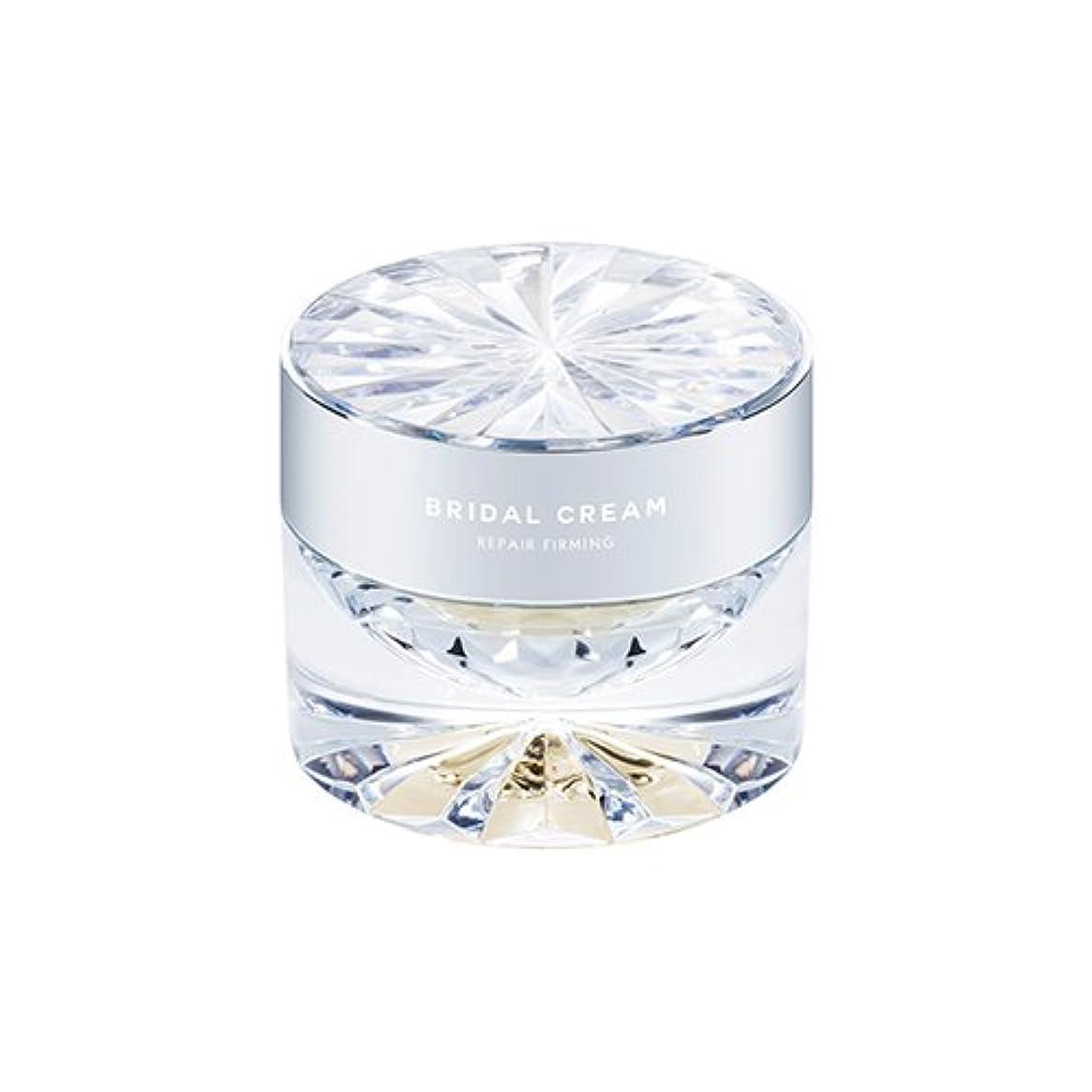 キラウエア山言い換えると含意MISSHA Time Revolution Bridal Cream 50ml/ミシャ タイム レボリューション ブライダル クリーム 50ml (#Repair Firming) [並行輸入品]