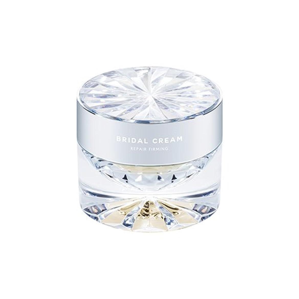 正午スタジオラリーベルモントMISSHA Time Revolution Bridal Cream 50ml/ミシャ タイム レボリューション ブライダル クリーム 50ml (#Repair Firming) [並行輸入品]