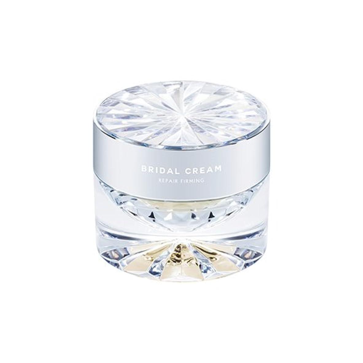 市民ファンシー王子MISSHA Time Revolution Bridal Cream 50ml/ミシャ タイム レボリューション ブライダル クリーム 50ml (#Repair Firming) [並行輸入品]