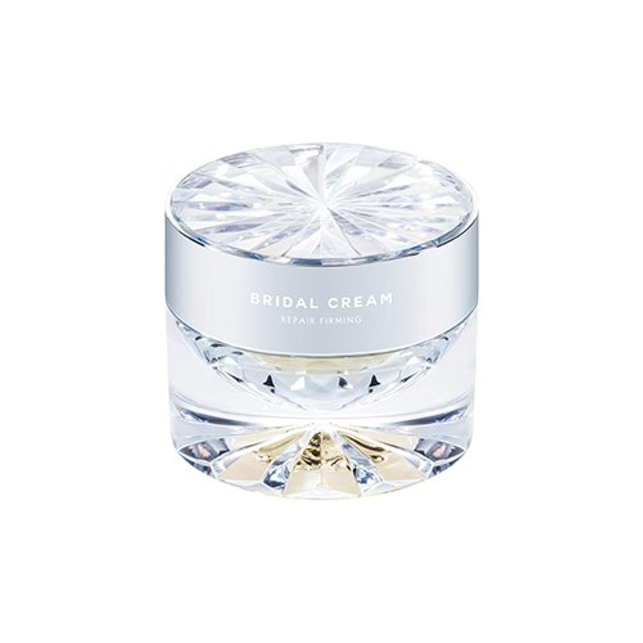 逃げるペンダント立ち向かうMISSHA Time Revolution Bridal Cream 50ml/ミシャ タイム レボリューション ブライダル クリーム 50ml (#Repair Firming) [並行輸入品]