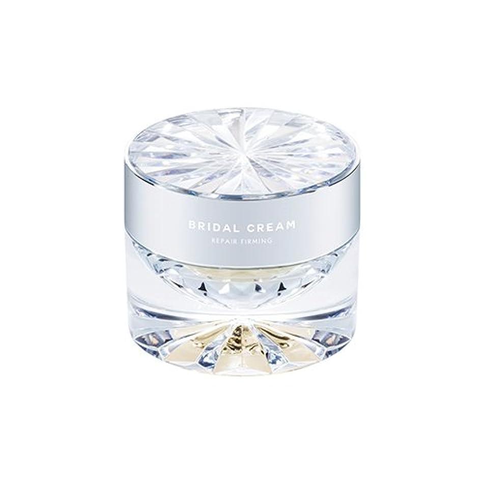思いやりもちろん鋸歯状MISSHA Time Revolution Bridal Cream 50ml/ミシャ タイム レボリューション ブライダル クリーム 50ml (#Repair Firming) [並行輸入品]