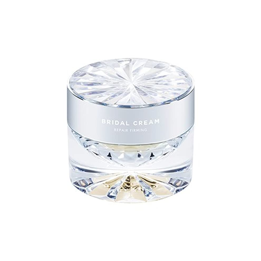 出身地むしゃむしゃ大胆MISSHA Time Revolution Bridal Cream 50ml/ミシャ タイム レボリューション ブライダル クリーム 50ml (#Repair Firming) [並行輸入品]