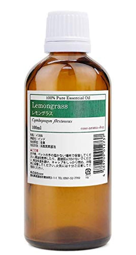 道徳ドライバ物語ease アロマオイル エッセンシャルオイル レモングラス 100ml AEAJ認定精油