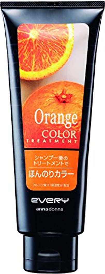 ブラザー高層ビル謙虚【アンナドンナ】エブリ カラートリートメント オレンジ 160g ×3個セット
