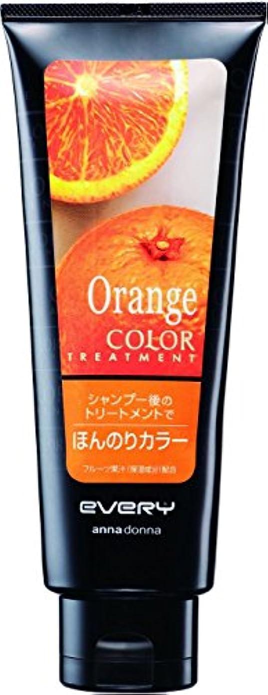 昇る肖像画エスカレート【アンナドンナ】エブリ カラートリートメント オレンジ 160g ×10個セット