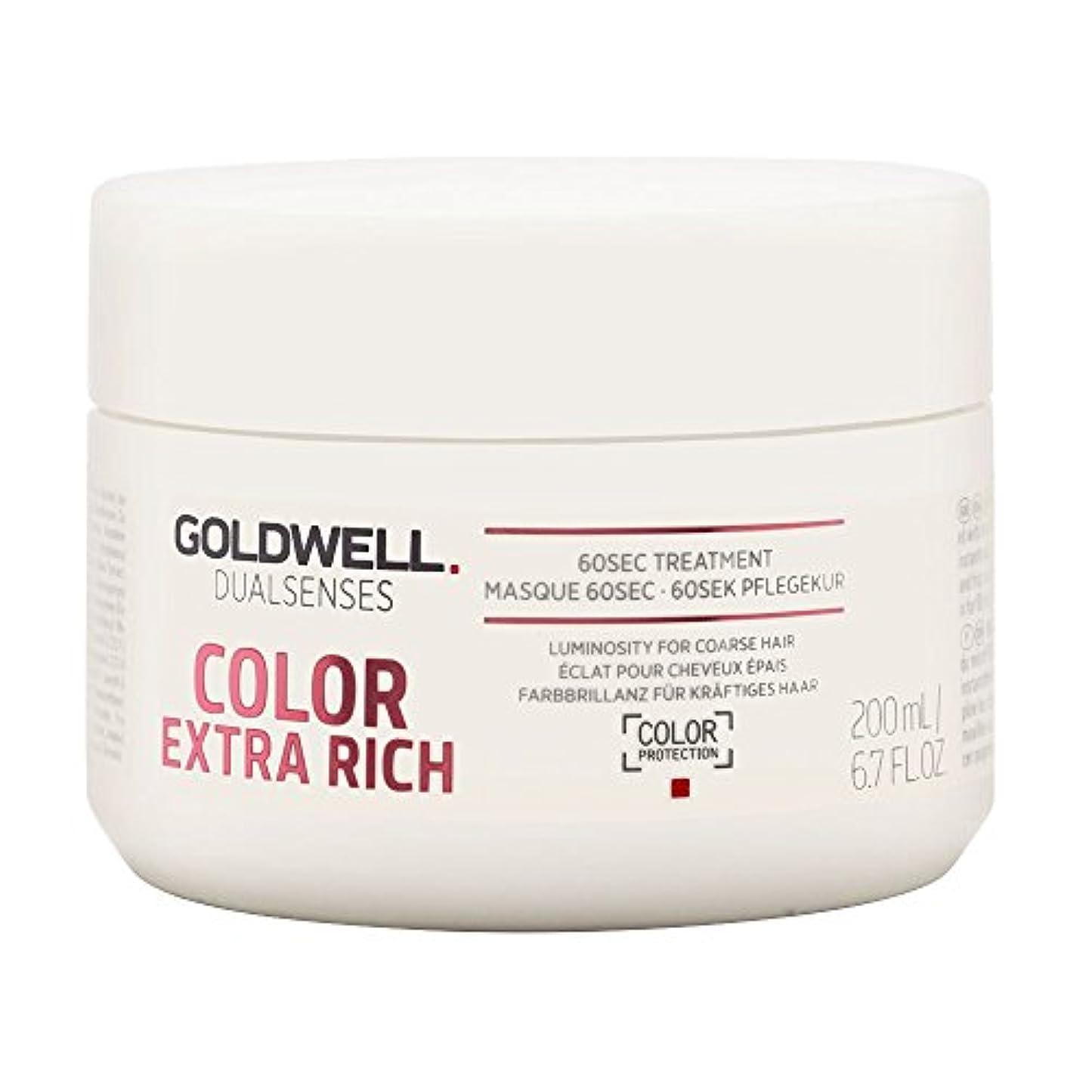 読む移住する裸ゴールドウェル Dual Senses Color Extra Rich 60Sec Treatment (Luminosity For Coarse Hair) 200ml