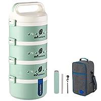 保温弁当箱 お弁当 多層 大容量 保温食箱桶 ランチボックス ステンレスランチジャー 食事箱 持ち運びが簡単 学校 ピクニックキャンプ (Color : Green, Size : 4 layer)