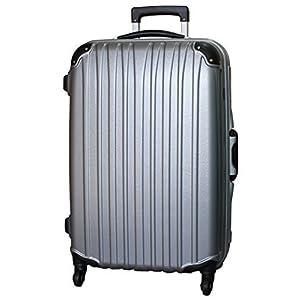 (ビータス) Beatas スーツケース TSAロック 軽量 アルミフレーム ビータス BH-F1000 Mサイズ エンボスシルバー(中型 4日5日6日7日用) 【一年修理保証】【M/E-SL】SUITCASE