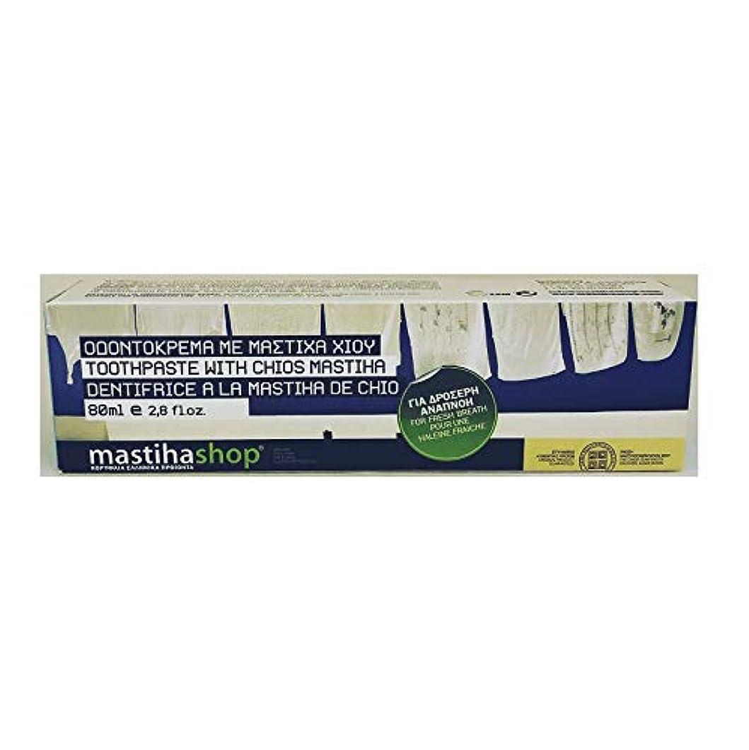 やがて森林円形のマスティハ 歯磨き粉 フレッシュブレス 80ml