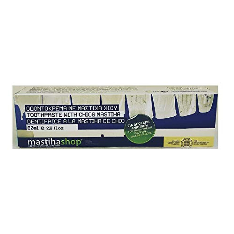 うま生産性フラッシュのように素早くマスティハ 歯磨き粉 フレッシュブレス 80ml