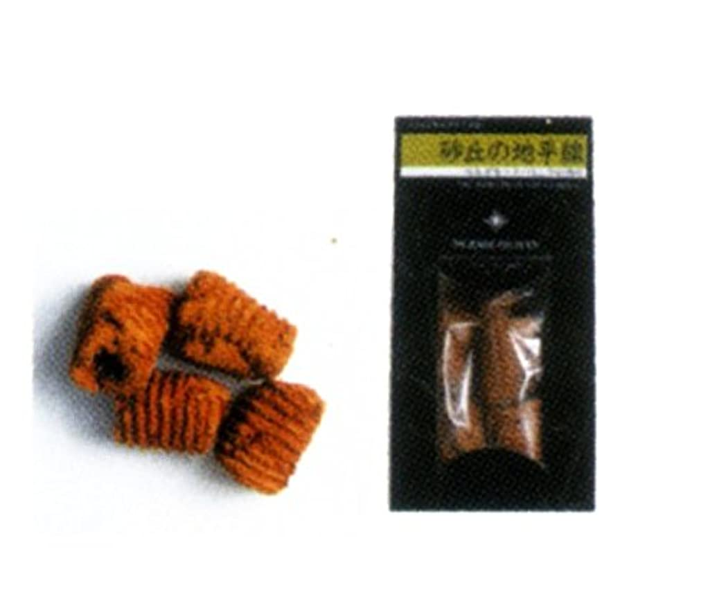 応答バンガロー広範囲にインセンスヘブン(100%天然手作りのお香) 砂丘の地平線
