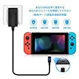 Innorca 任天堂スイッチ 充電器(ACアダプター)【クイック チャージャー】【ニンテンドースイッチ 本体】【コントローラー】 【Nintendo Switch Lite】ケーブル長1.5m コンセントでNintendo Switchを充電できるUSB Type-Cコネクタ搭載5V 1.5A/ 15V 2.6A出力のAC充電器 画像