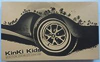 KinKi Kids 2007.04-2008.03 Calendar ([カレンダー])