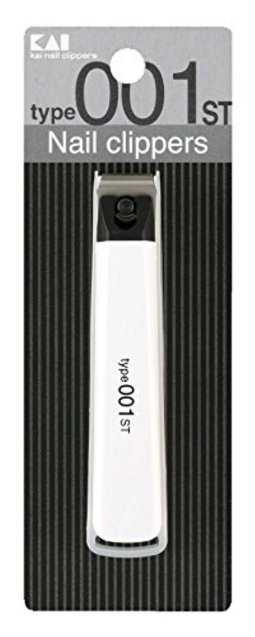 まつげトライアスリート科学者貝印 ツメキリ Type001 M ST 白 KE0116