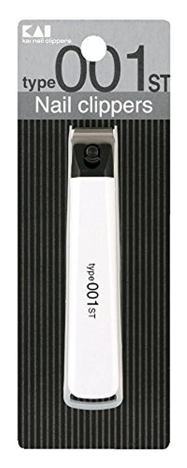 ハッチパイプラインつかの間貝印 ツメキリ Type001 M ST 白 KE0116