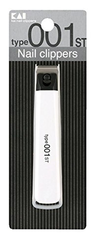 検出器ファーム満了貝印 ツメキリ Type001 M ST 白 KE0116