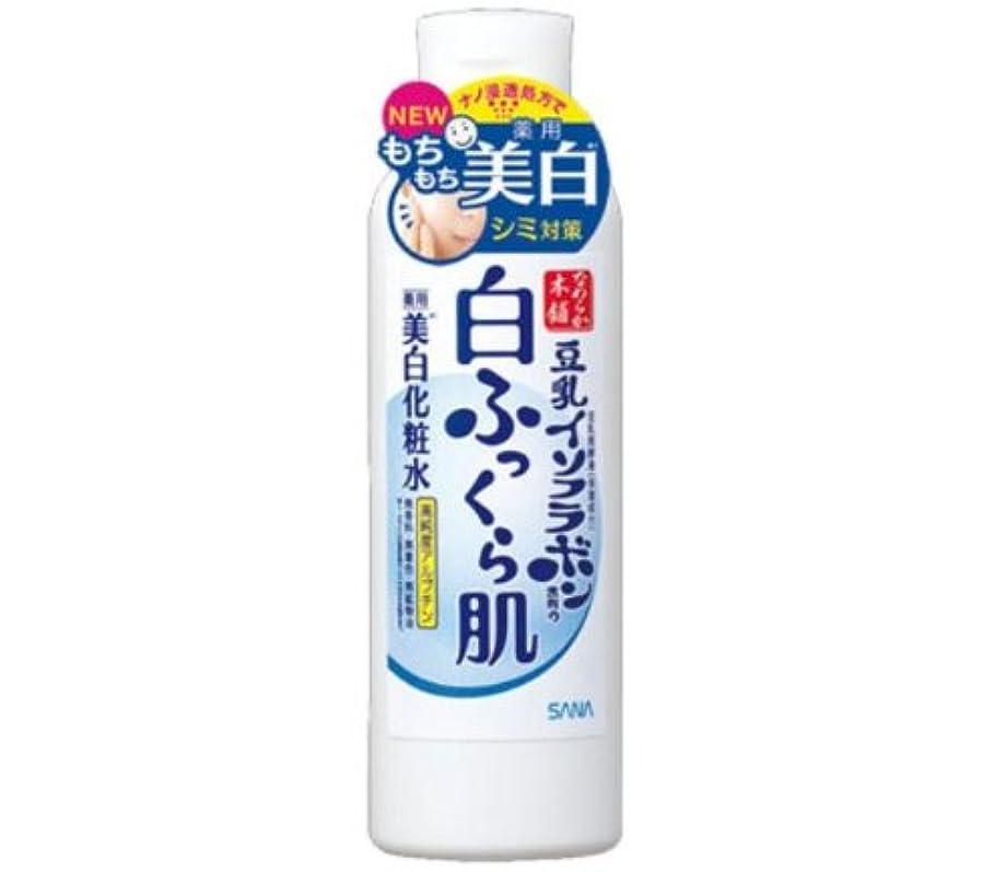 放射する比較容赦ないなめらか本舗 美白化粧水