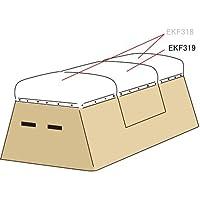 エバニュー センターヘッド用リペアセット EKF319