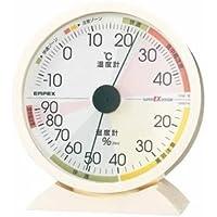 (まとめ)EMPEX 高精度UD 温度?湿度計 EX-2841【×3セット】