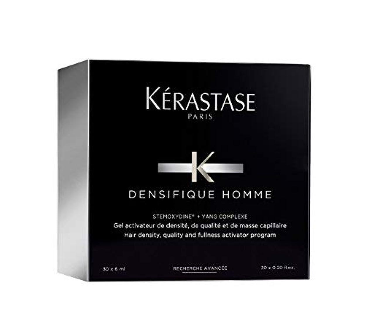 ケラスターゼ Densifique Homme Hair Density and Fullness Programme 30x6ml