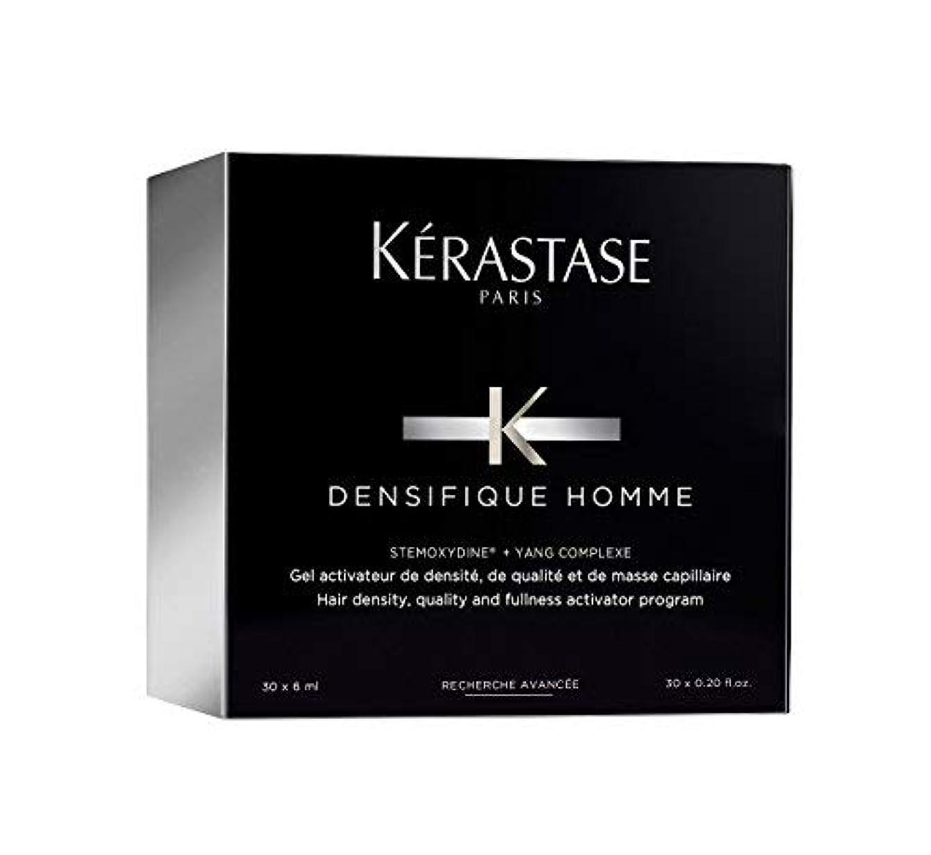 ノーブル上記の頭と肩静かなケラスターゼ Densifique Homme Hair Density and Fullness Programme 30x6ml