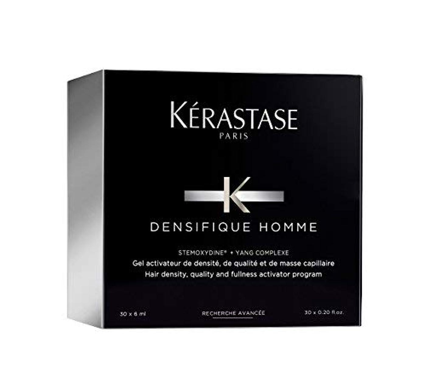 幸運な従者またねケラスターゼ Densifique Homme Hair Density and Fullness Programme 30x6ml