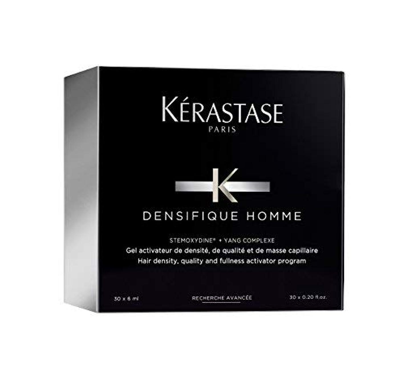 スタッフ軽蔑するまた明日ねケラスターゼ Densifique Homme Hair Density and Fullness Programme 30x6ml