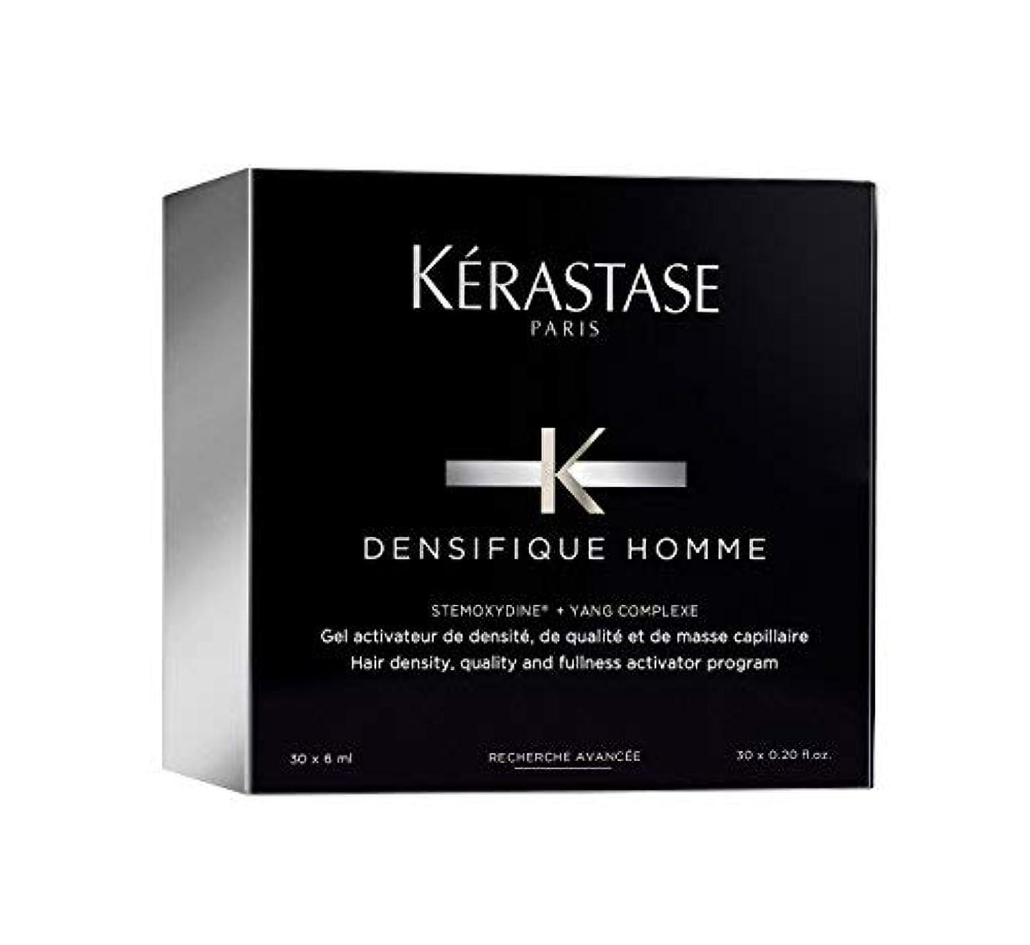 聖人驚神経衰弱ケラスターゼ Densifique Homme Hair Density and Fullness Programme 30x6ml