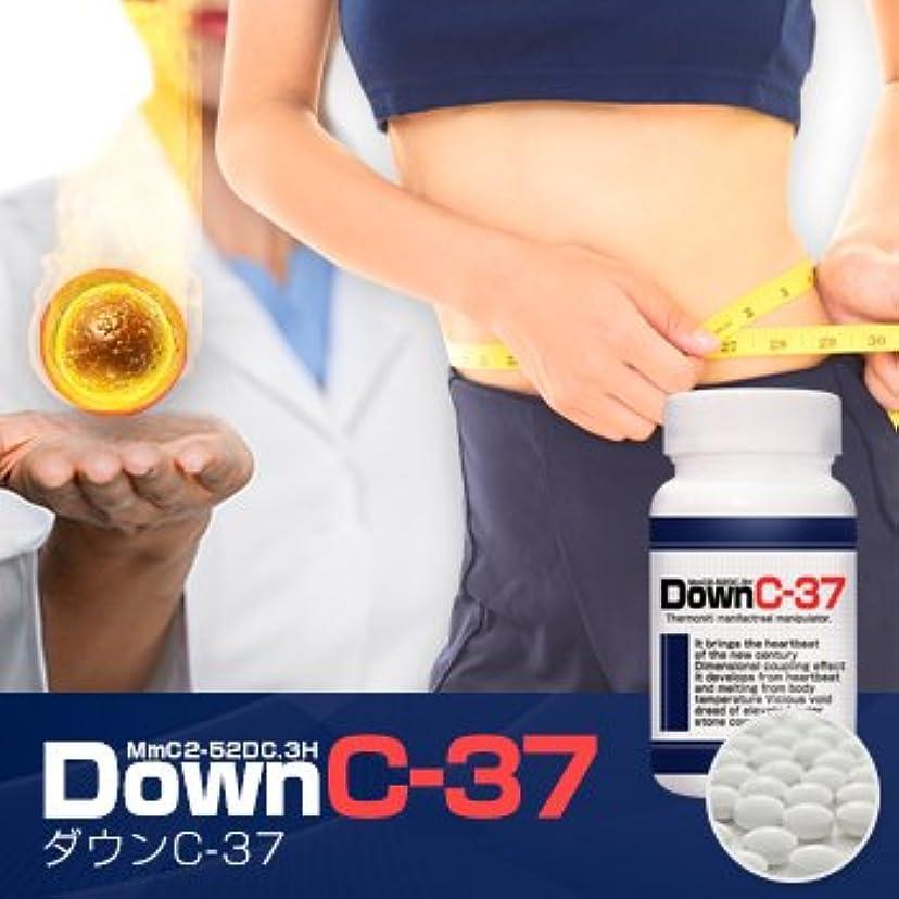 長さ椅子楕円形DownC-37(ダウンシー37)